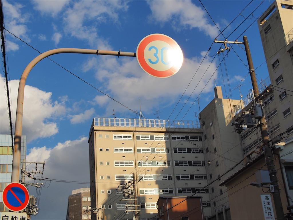 f:id:tatsuya1977:20170317180551j:image