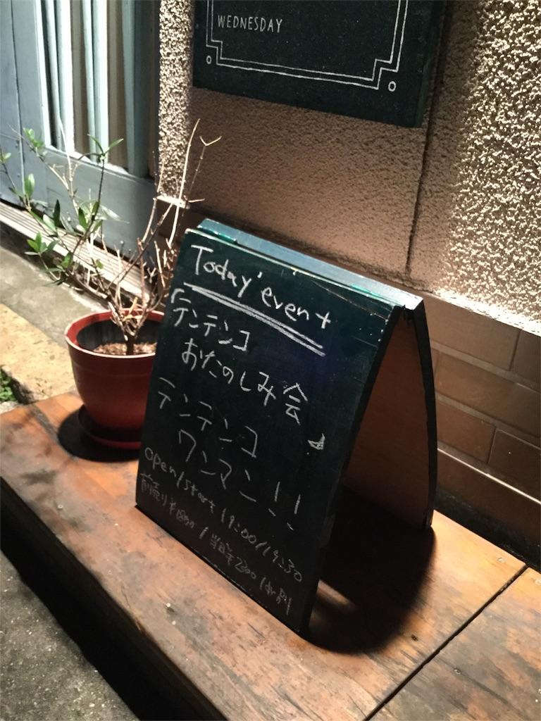 f:id:tatsuya1977:20170326121143j:image
