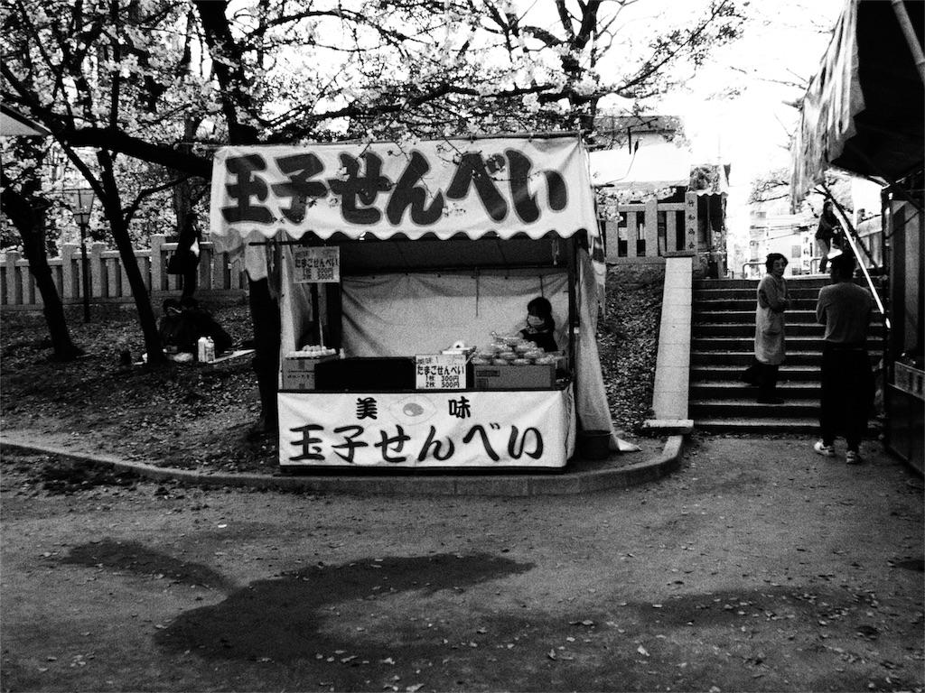 f:id:tatsuya1977:20170405183802j:image