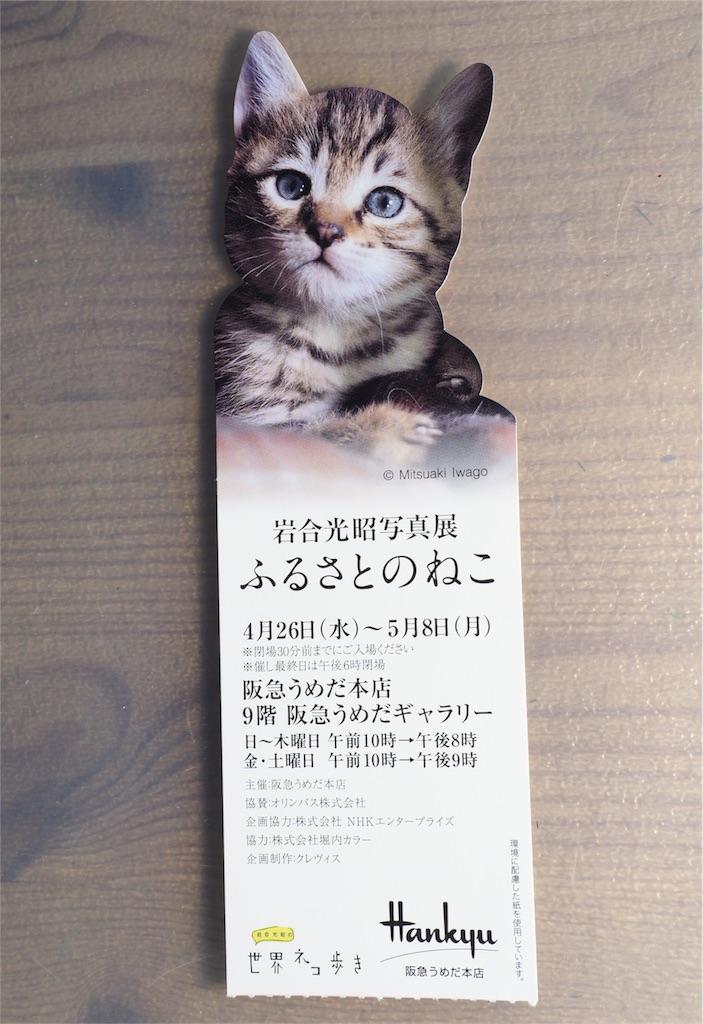 f:id:tatsuya1977:20170430182828j:image