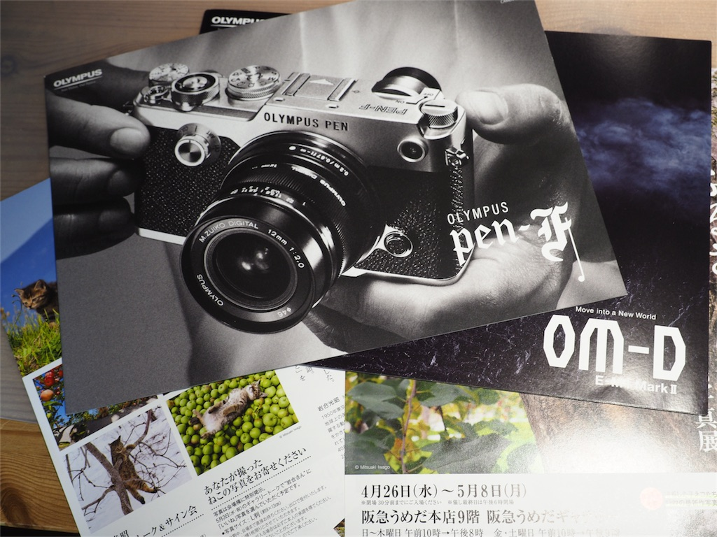f:id:tatsuya1977:20170430184126j:image