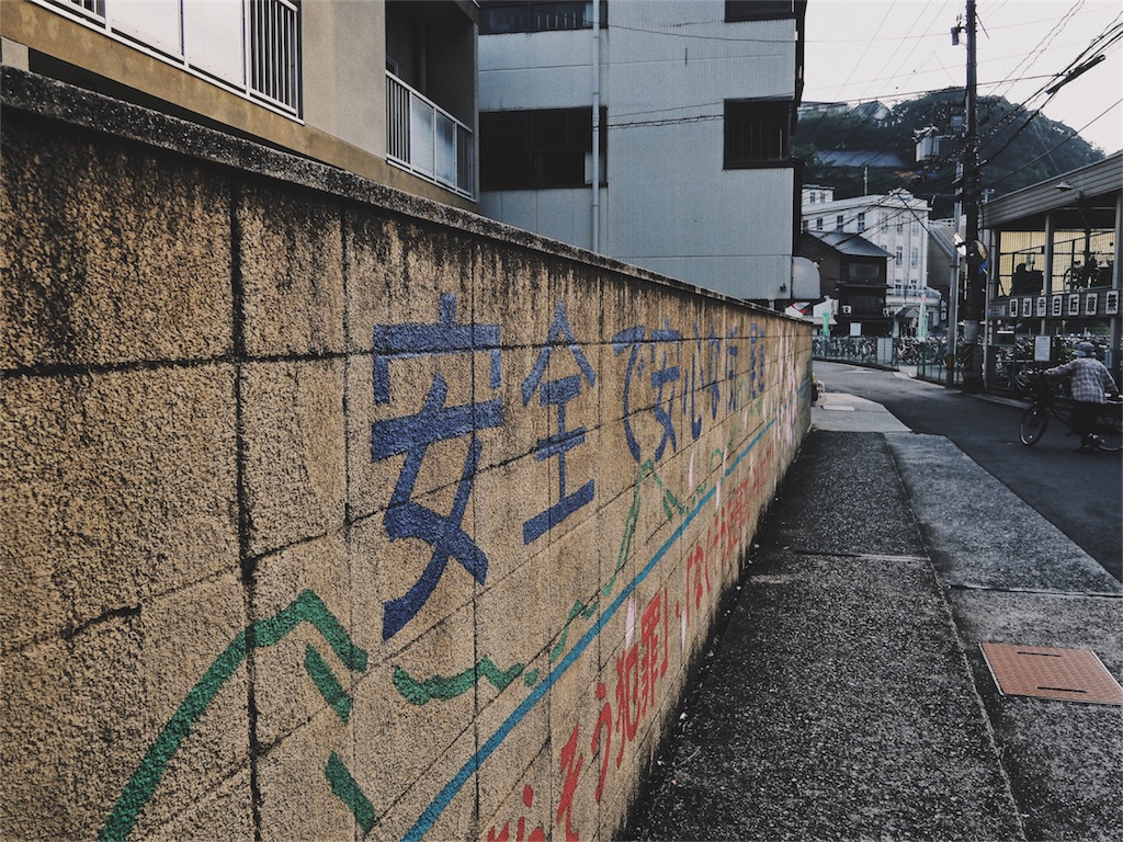f:id:tatsuya1977:20170718152412j:image