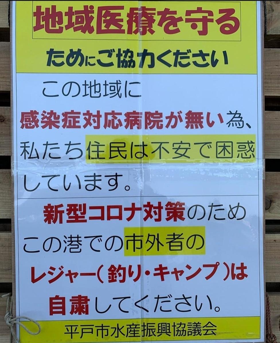 f:id:tatsuya3736:20200512122217j:plain