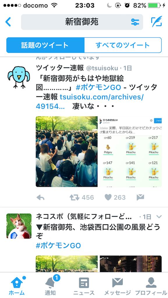 f:id:tatsuya7110:20160725230511p:image