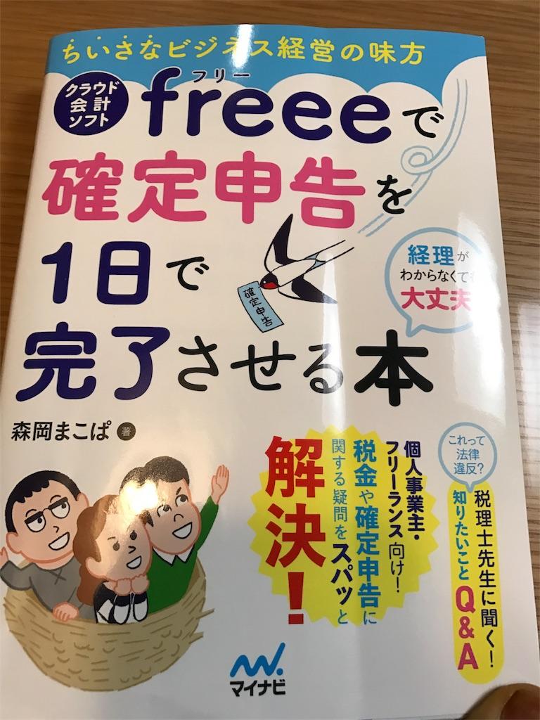 f:id:tatsuya7110:20170124013545j:image