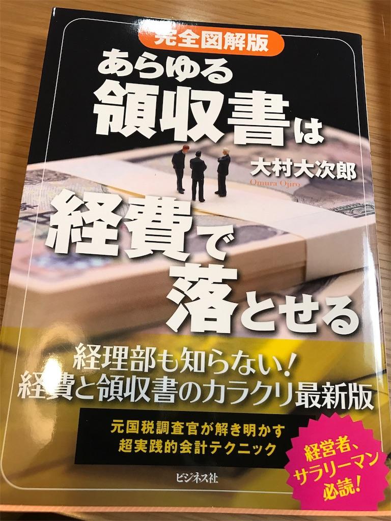 f:id:tatsuya7110:20170124013656j:image