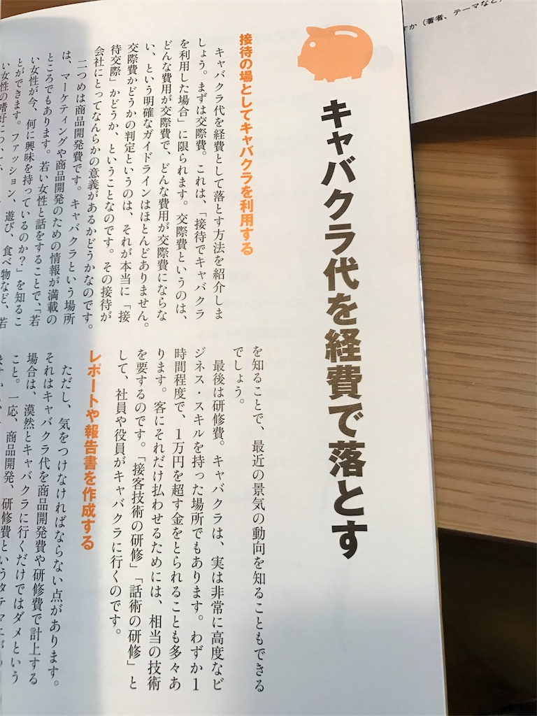 f:id:tatsuya7110:20170124014335j:image