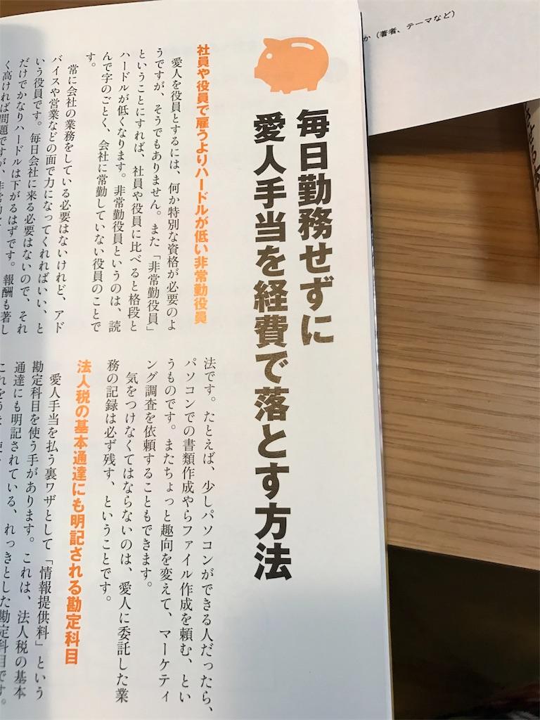 f:id:tatsuya7110:20170124014434j:image