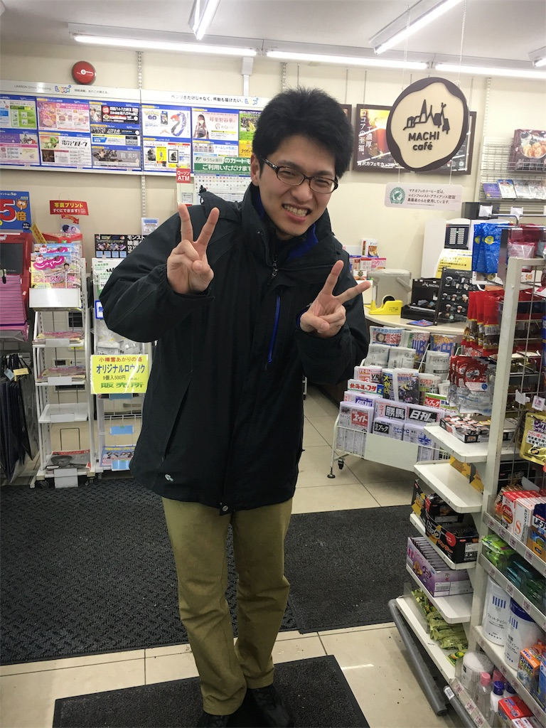f:id:tatsuya_karate_mawasigeri_060110:20170218012145j:image