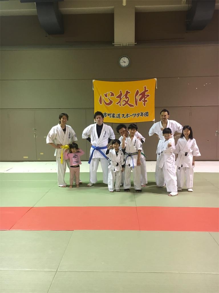 f:id:tatsuya_karate_mawasigeri_060110:20170220221650j:image