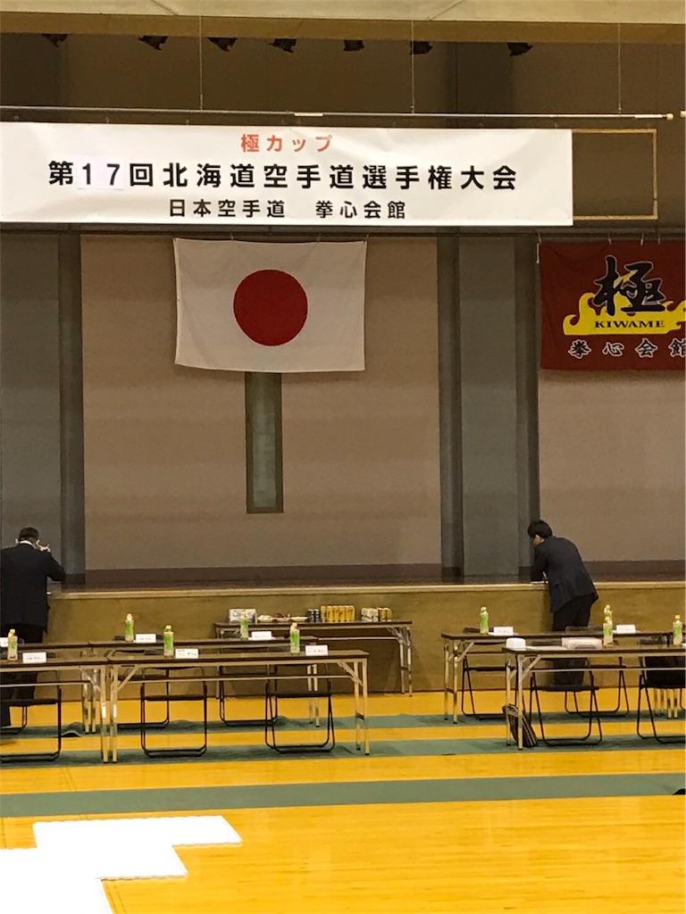 f:id:tatsuya_karate_mawasigeri_060110:20170409213258j:image