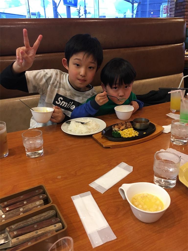 f:id:tatsuya_karate_mawasigeri_060110:20170409215335j:image