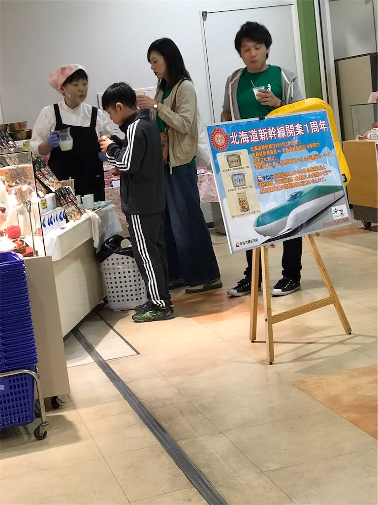 f:id:tatsuya_karate_mawasigeri_060110:20170507144521j:image