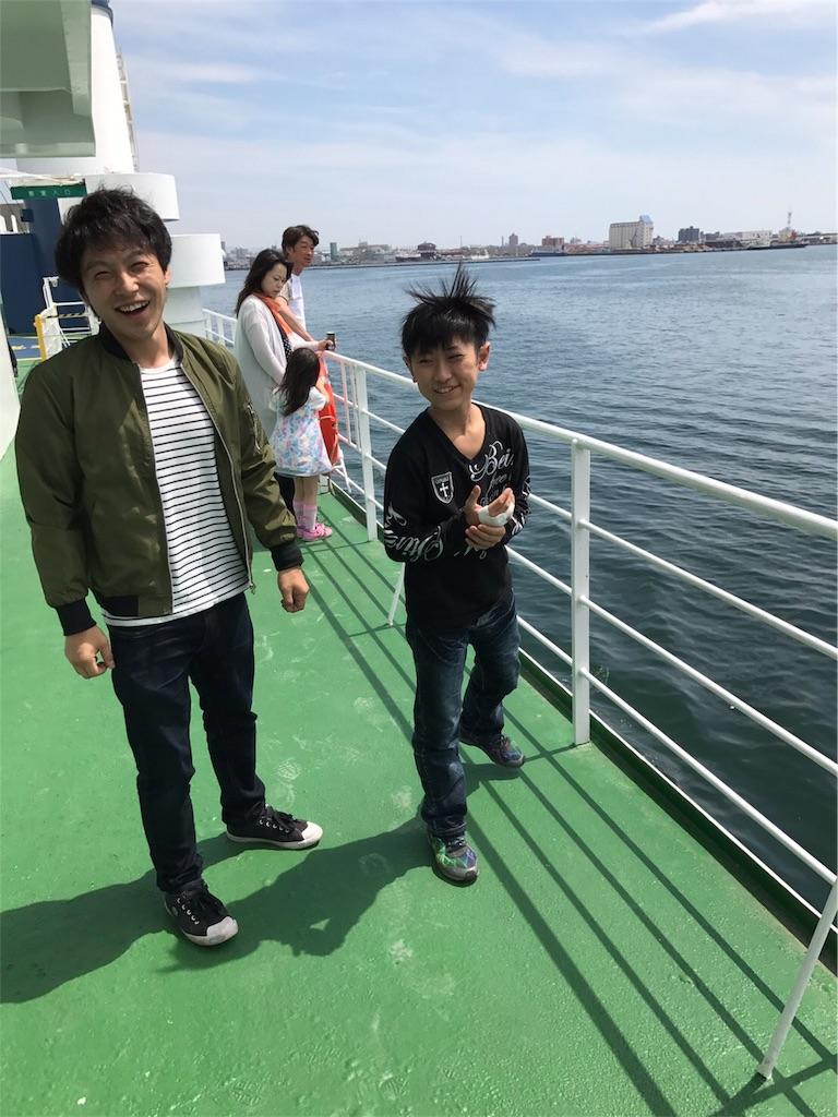 f:id:tatsuya_karate_mawasigeri_060110:20170507145039j:image