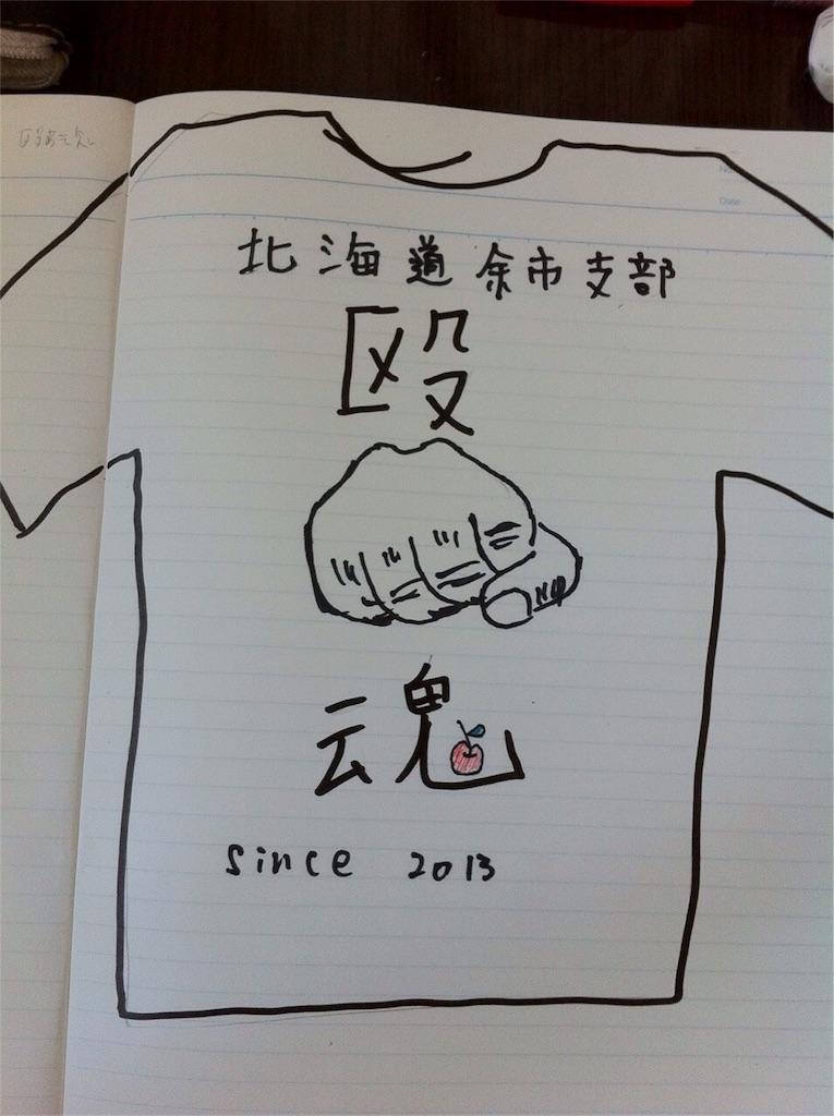 f:id:tatsuya_karate_mawasigeri_060110:20170508221229j:image