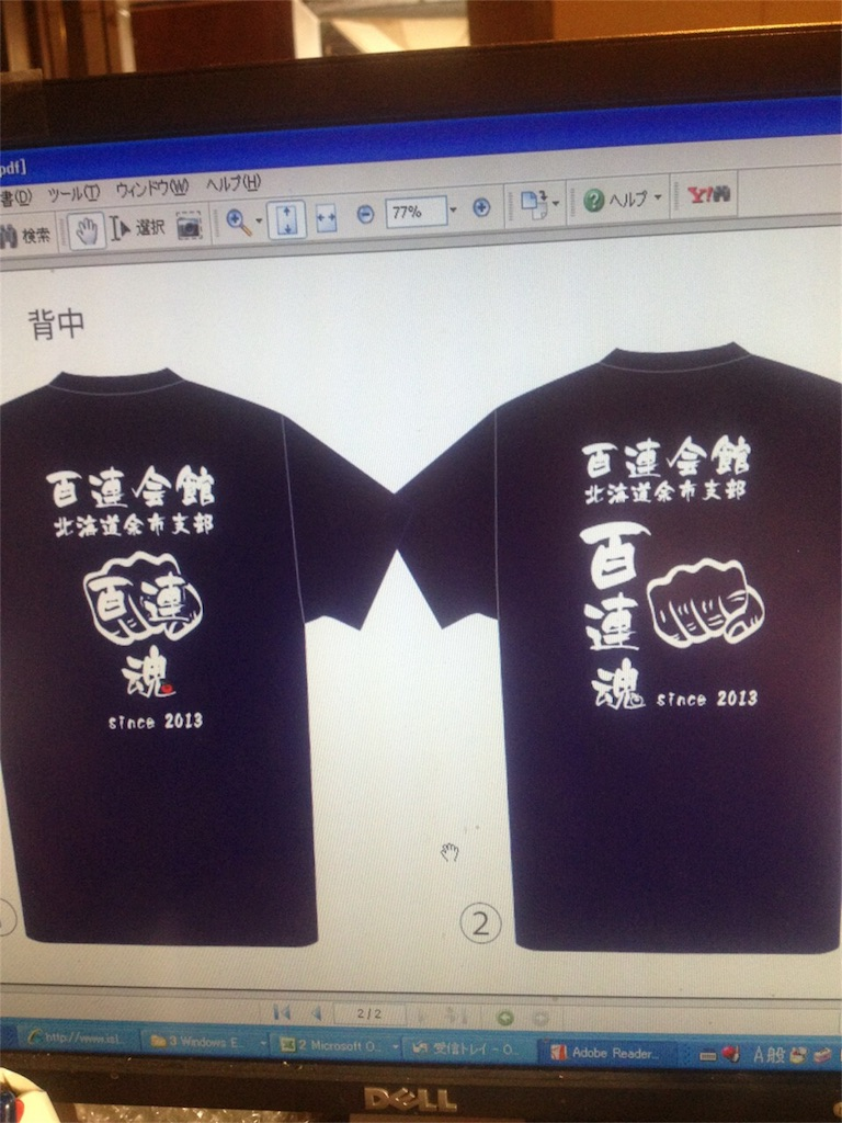 f:id:tatsuya_karate_mawasigeri_060110:20170508221907j:image