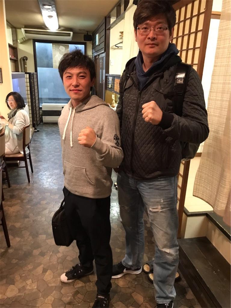 f:id:tatsuya_karate_mawasigeri_060110:20170607215818j:image