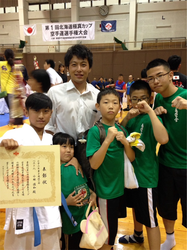 f:id:tatsuya_karate_mawasigeri_060110:20170702220751j:image