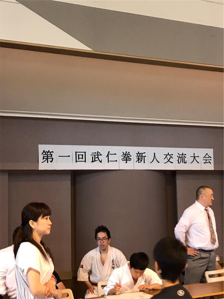 f:id:tatsuya_karate_mawasigeri_060110:20170702221428j:image
