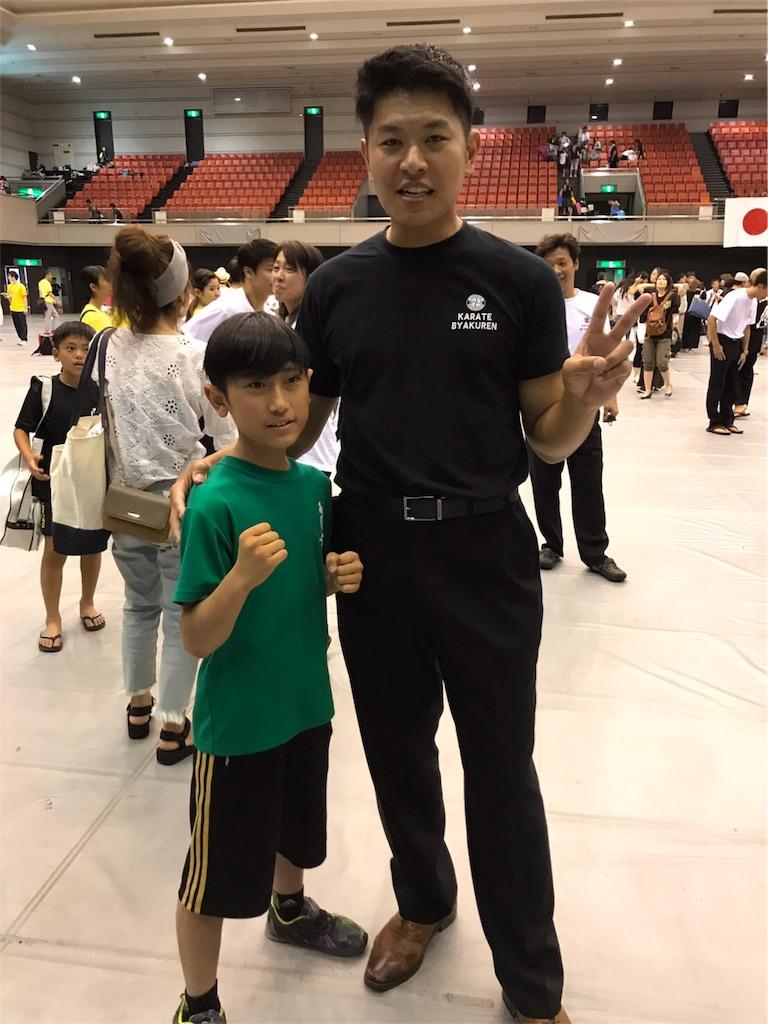 f:id:tatsuya_karate_mawasigeri_060110:20170731114230j:image