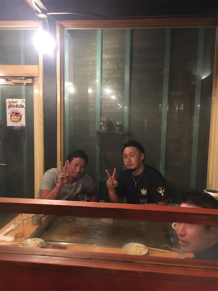 f:id:tatsuya_karate_mawasigeri_060110:20170731114546j:image