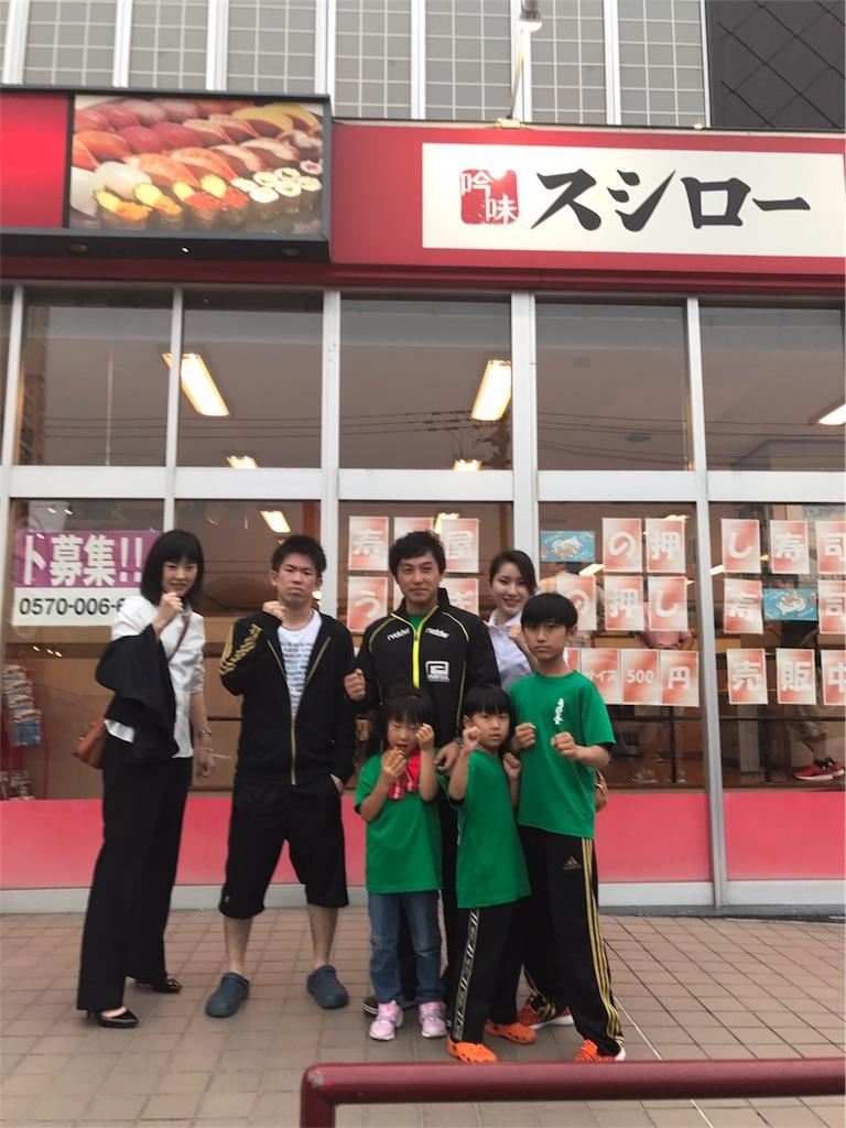 f:id:tatsuya_karate_mawasigeri_060110:20170814085938j:image