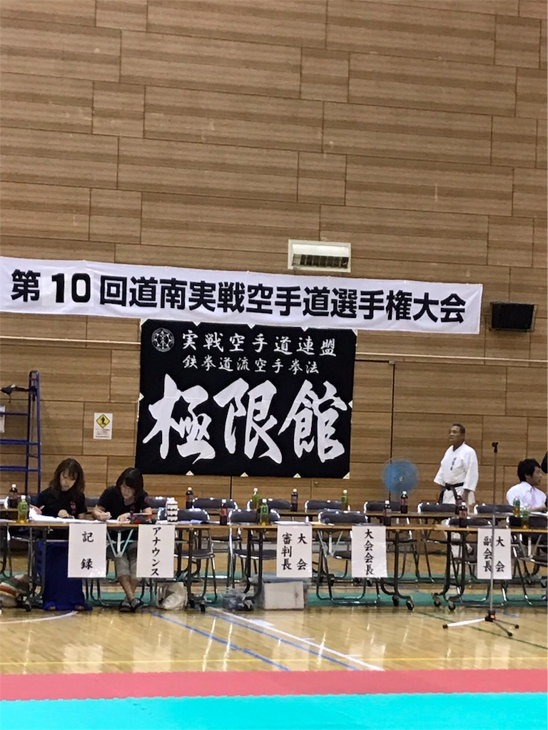 f:id:tatsuya_karate_mawasigeri_060110:20170828221224j:image