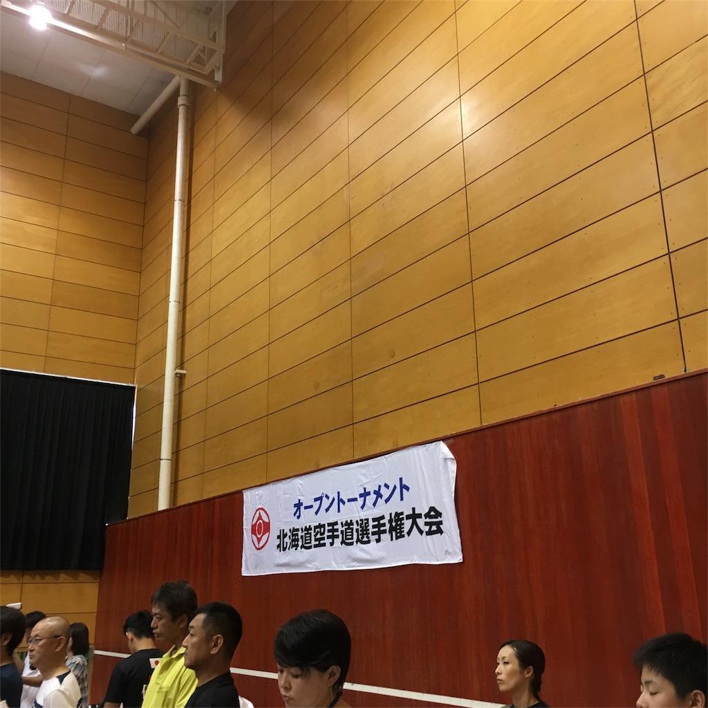 f:id:tatsuya_karate_mawasigeri_060110:20170911112701j:image