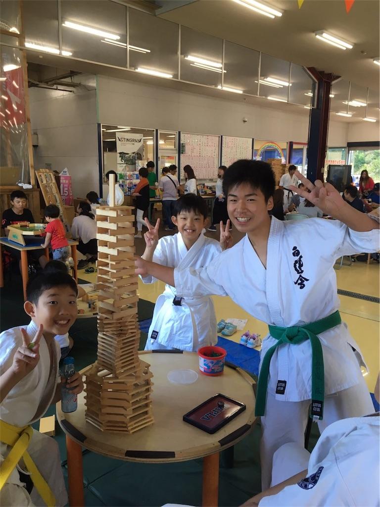 f:id:tatsuya_karate_mawasigeri_060110:20170911115133j:image