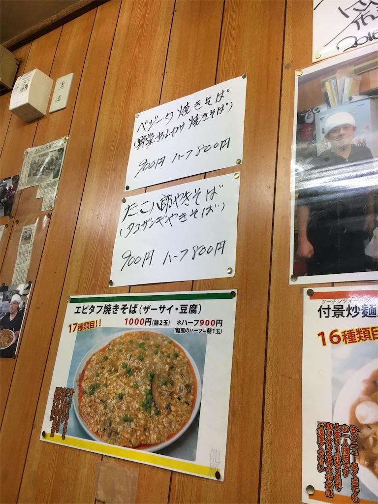 f:id:tatsuya_karate_mawasigeri_060110:20170922120914j:image