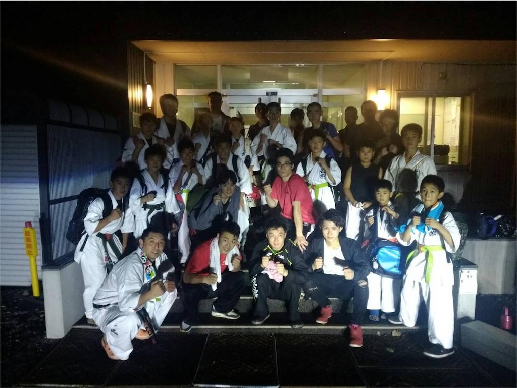 f:id:tatsuya_karate_mawasigeri_060110:20170922122959j:image