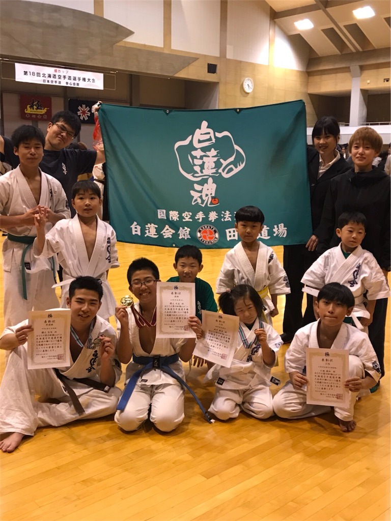 f:id:tatsuya_karate_mawasigeri_060110:20171016094245j:image