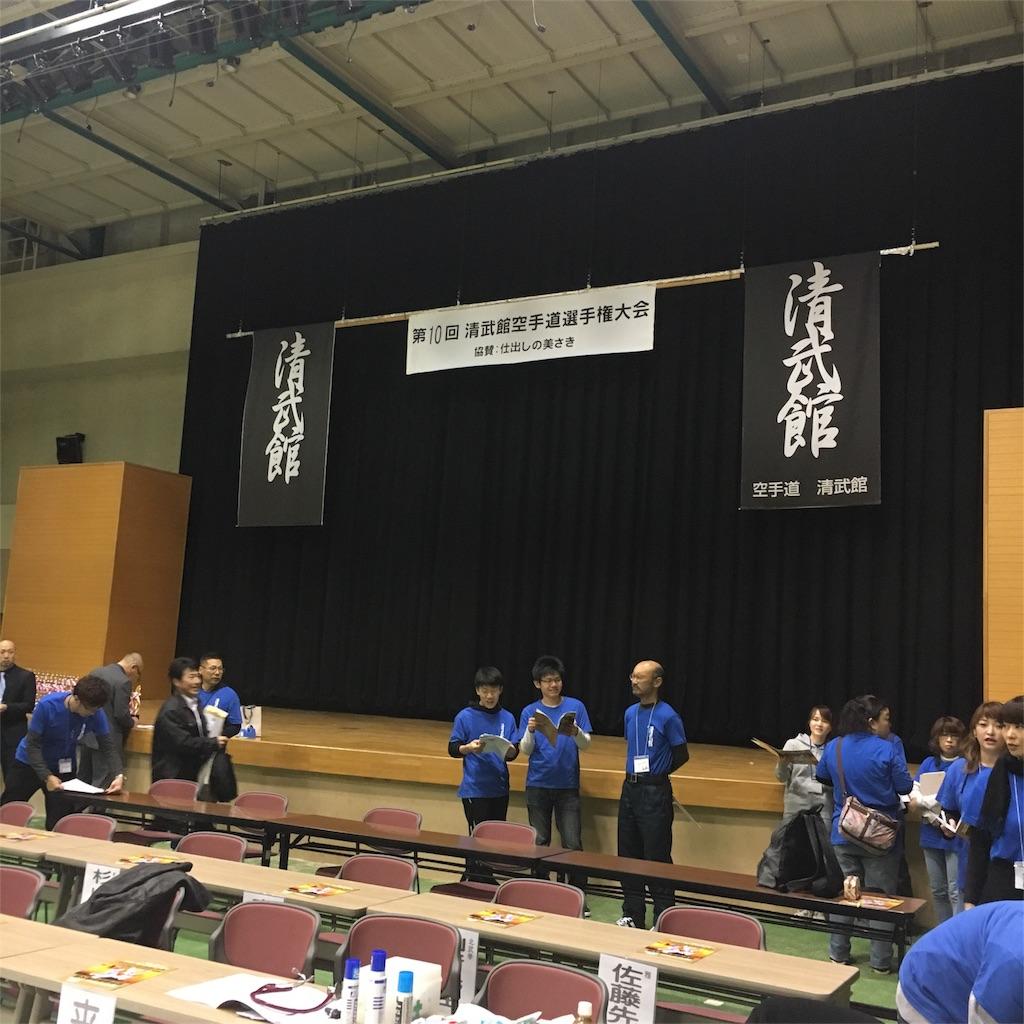 f:id:tatsuya_karate_mawasigeri_060110:20171106215010j:image