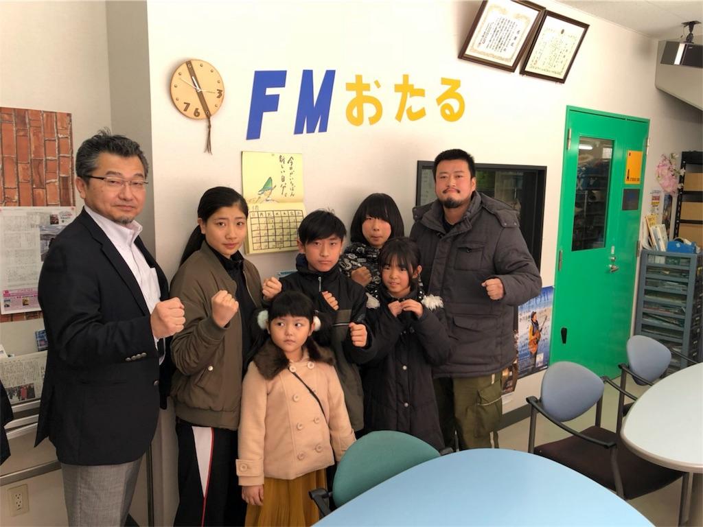 f:id:tatsuya_karate_mawasigeri_060110:20180201215632j:image
