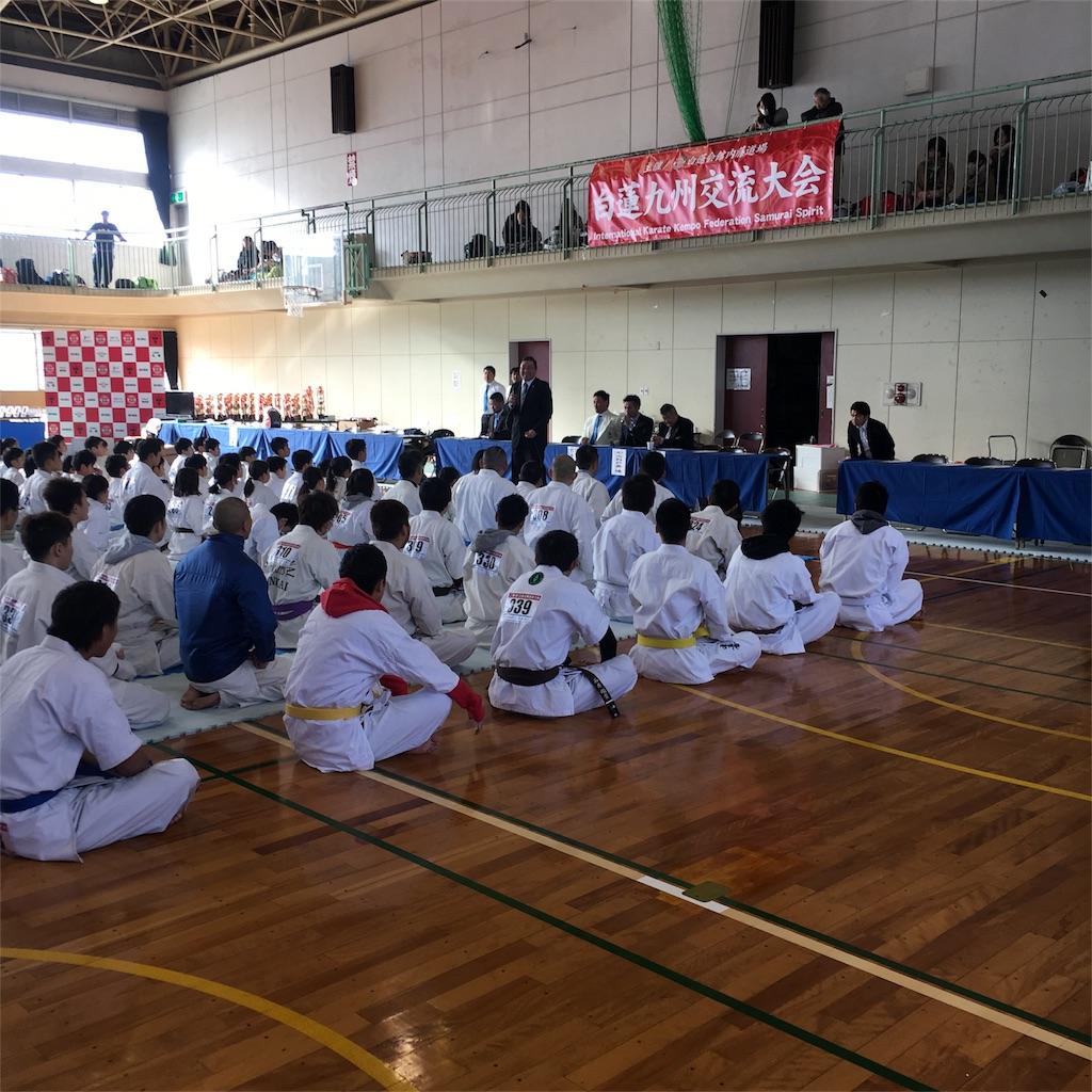 f:id:tatsuya_karate_mawasigeri_060110:20180209224321j:image