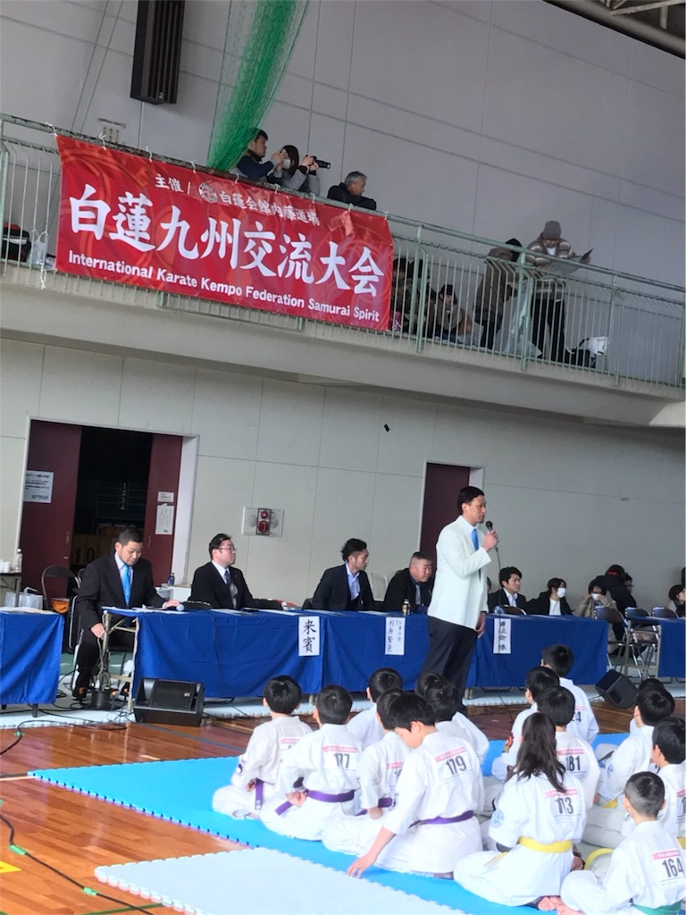 f:id:tatsuya_karate_mawasigeri_060110:20180209224941j:image