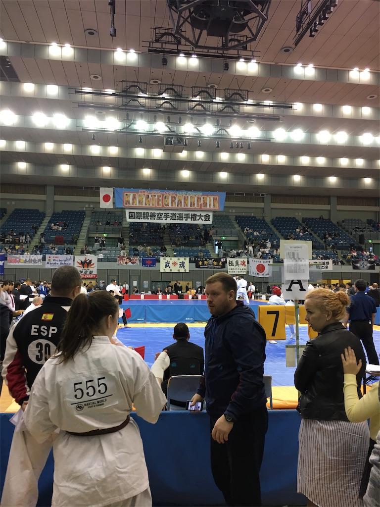 f:id:tatsuya_karate_mawasigeri_060110:20180401180419j:image