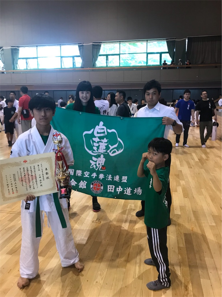 f:id:tatsuya_karate_mawasigeri_060110:20180710115147j:image