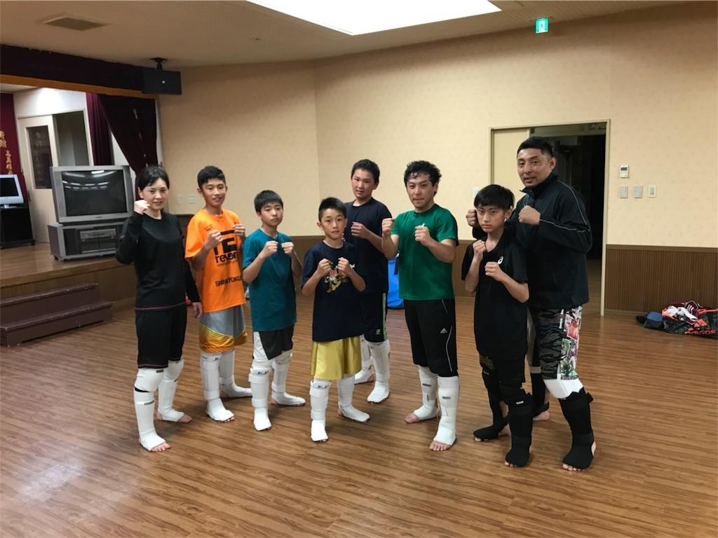 f:id:tatsuya_karate_mawasigeri_060110:20180805205036j:image