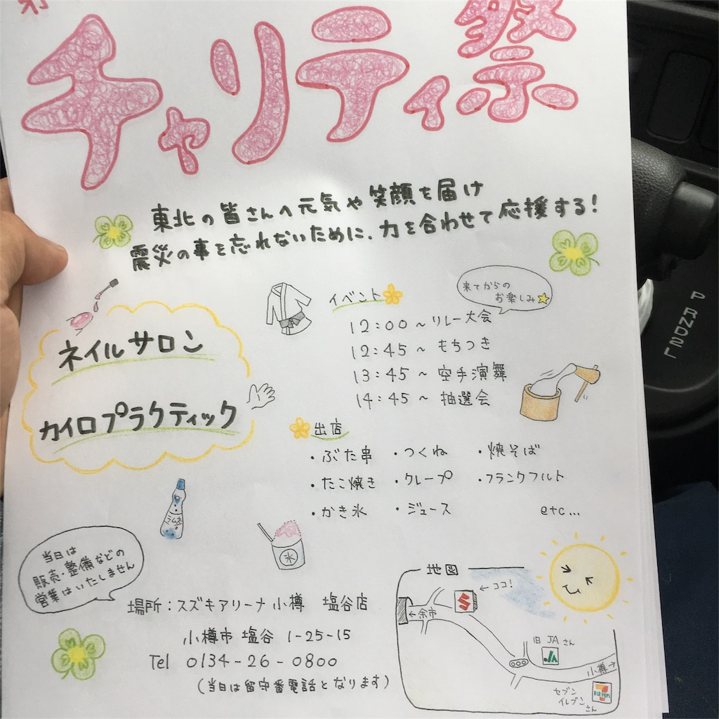f:id:tatsuya_karate_mawasigeri_060110:20180817144428j:image