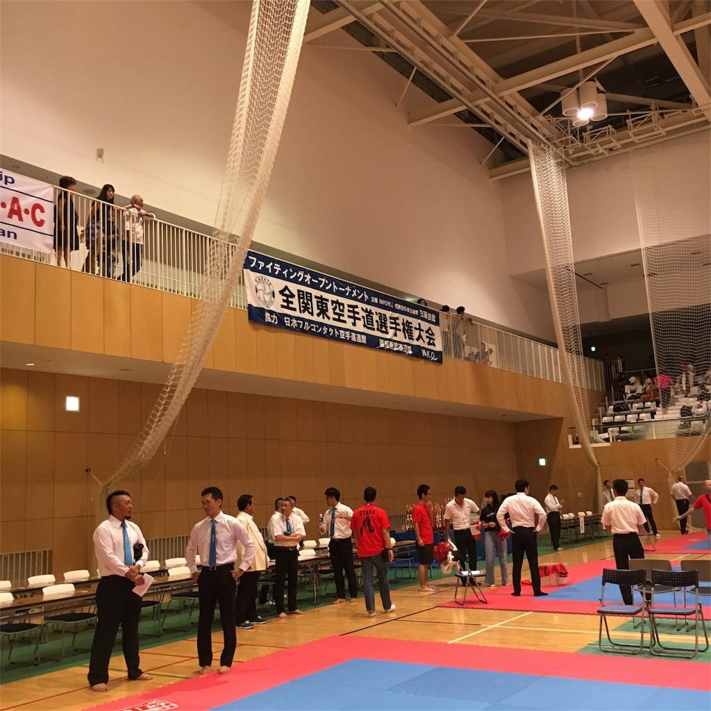 f:id:tatsuya_karate_mawasigeri_060110:20180823203332j:image