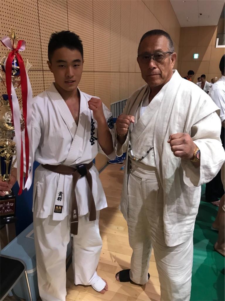 f:id:tatsuya_karate_mawasigeri_060110:20180823203653j:image