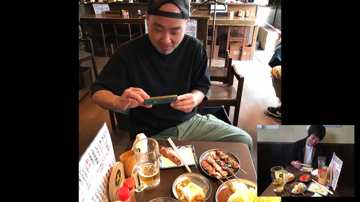 f:id:tatsuyaimamura:20210405213811j:plain