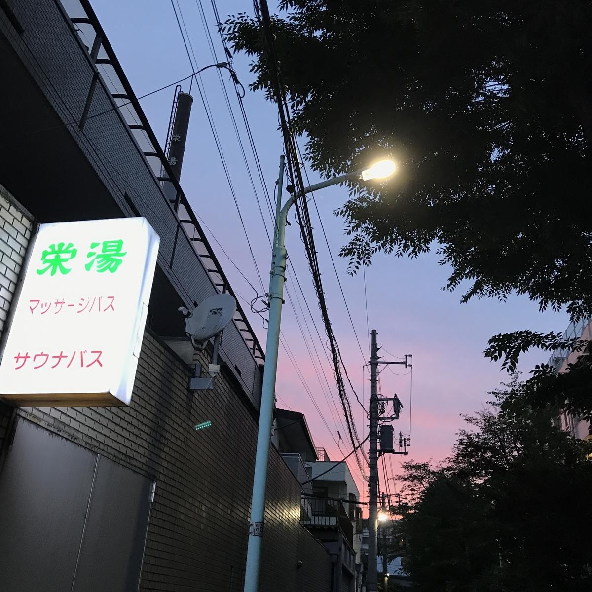 f:id:tatsuyaimamura:20210528215952j:plain