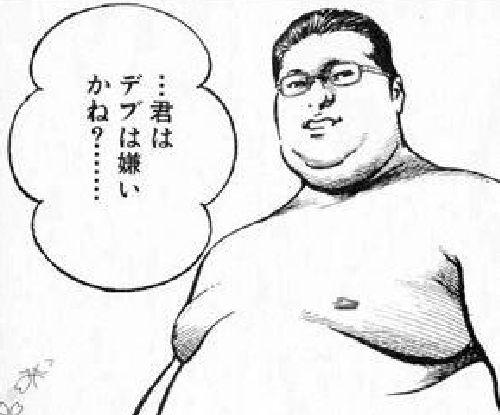 f:id:tatsuyakaiji:20161031082614j:plain