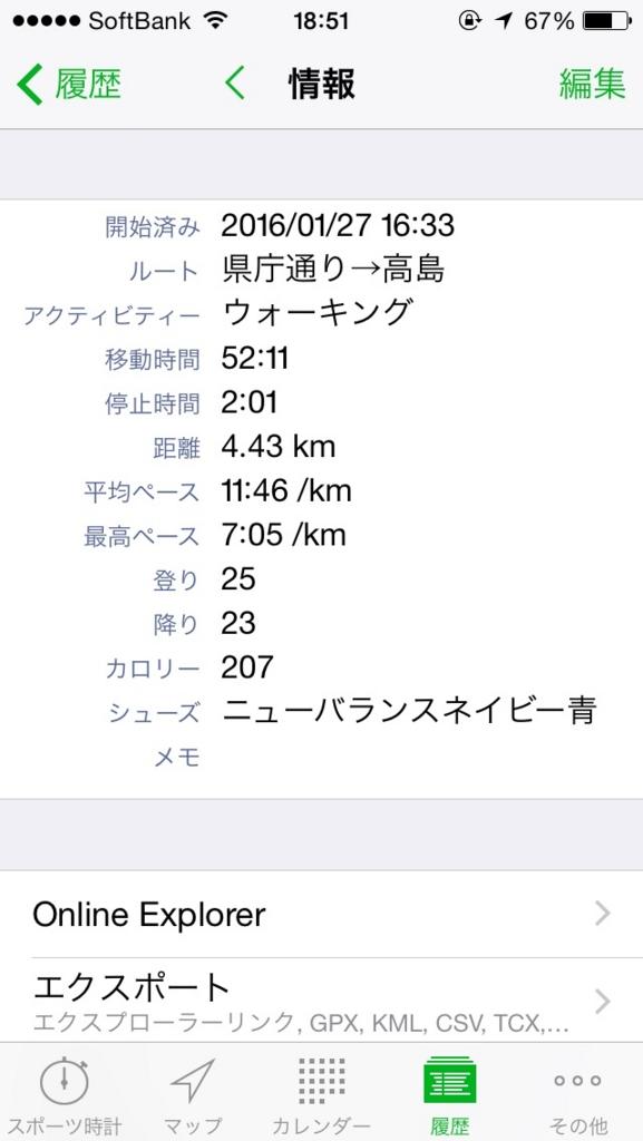 f:id:tatsuyakawakami:20160128185520j:plain