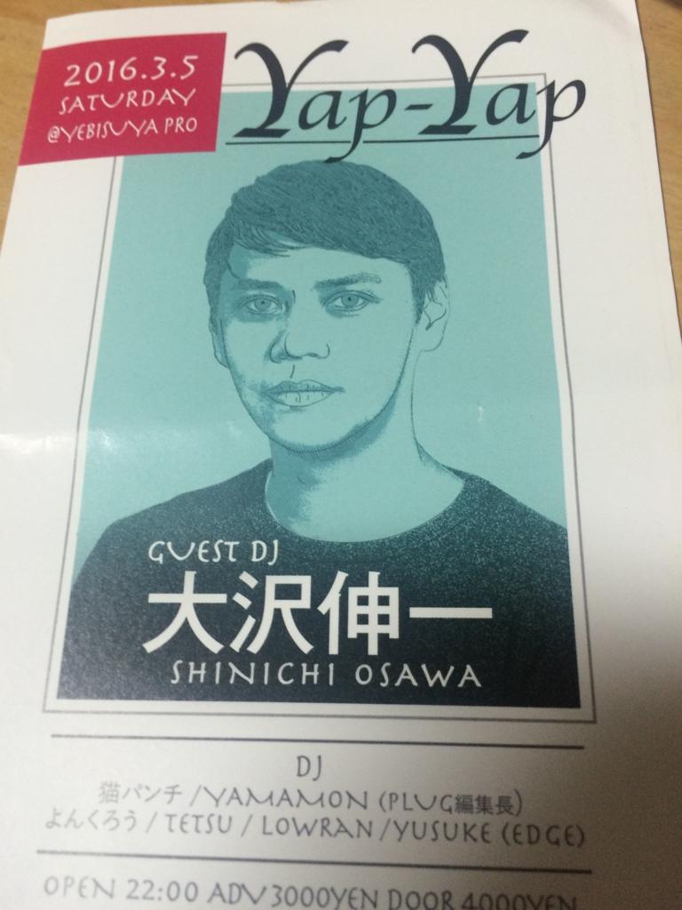f:id:tatsuyakawakami:20160307182103j:plain