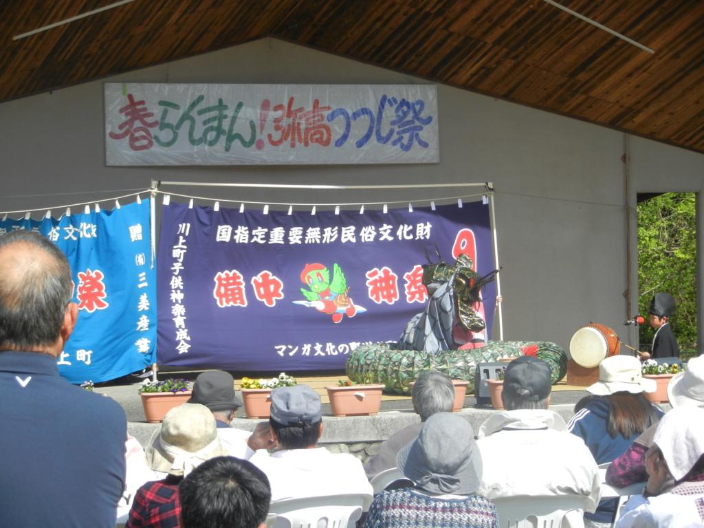 f:id:tatsuyakawakami:20160417231557j:plain