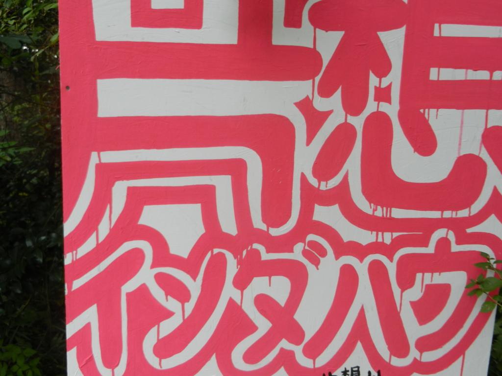 f:id:tatsuyakawakami:20160701153138j:plain