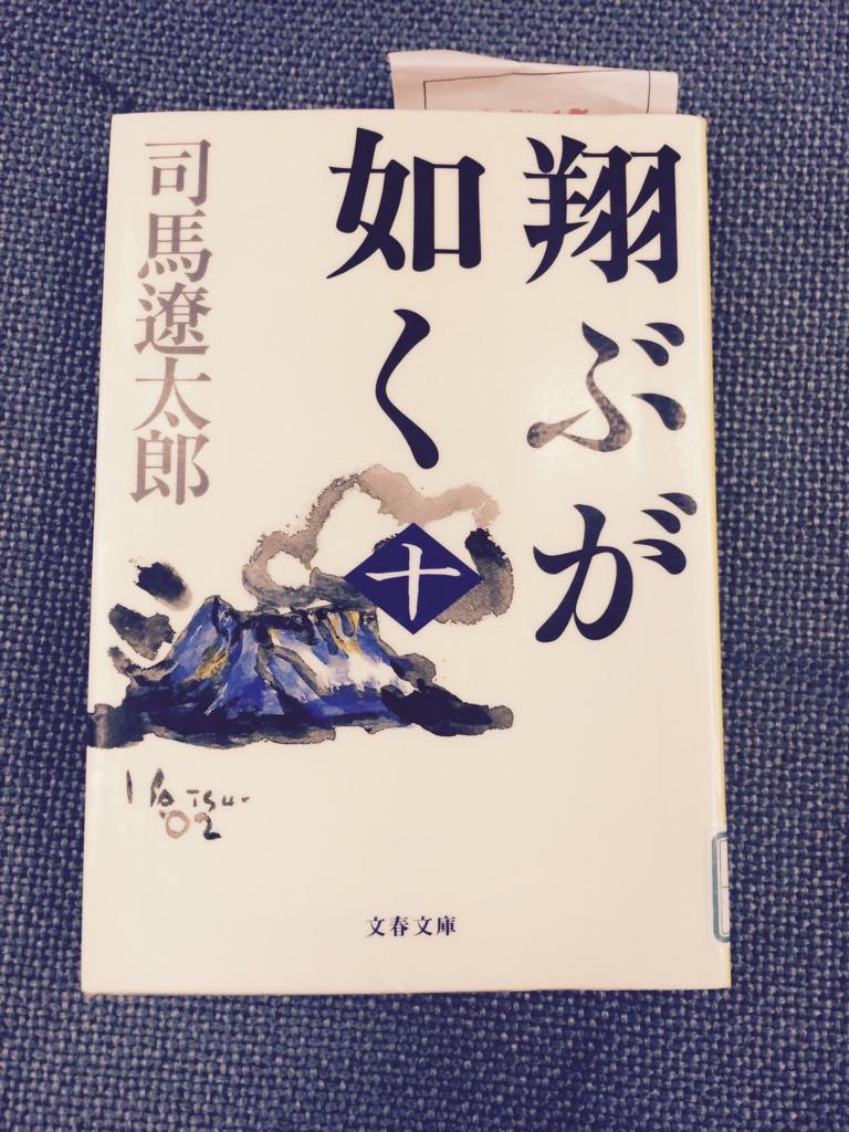 f:id:tatsuyakawakami:20160705221146j:plain